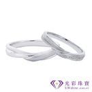 【光彩珠寶】婚戒 鉑金結婚戒指 對戒 攜手承諾