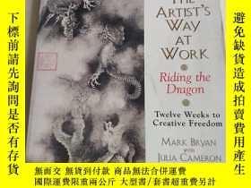 二手書博民逛書店The罕見Artist s Way at Work : Ridi