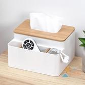 面紙盒紙巾盒創意北歐簡約紙巾盒家用多功能收納客廳茶幾竹木質餐巾抽紙盒 一件82折