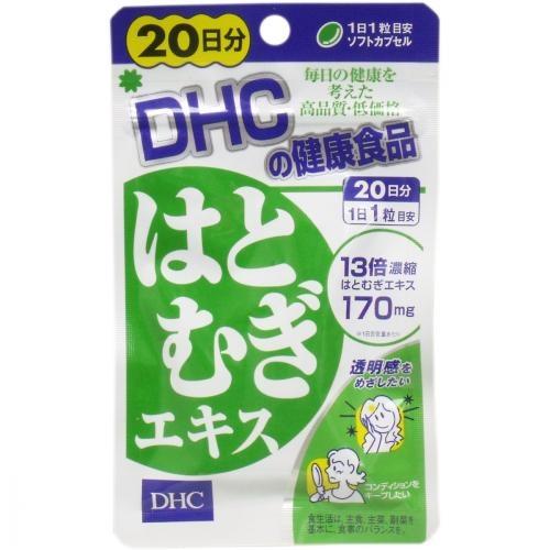 【日本DHC】 薏仁精華 20日/200粒 維他命 B群 C群 綜合維他命 薏仁精華 蜂王乳 大豆精華