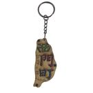 【收藏天地】台灣紀念品*寶島造型木質鑰匙圈-西門町