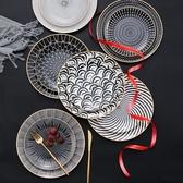 網紅拍照西餐盤陶瓷菜盤北歐風碗碟套裝餐具家用早餐托盤牛排盤子 快意購物網
