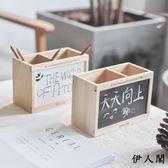 黑板筆筒桌面收納盒帶粉筆黑板擦