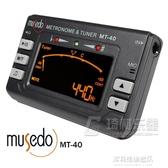 調音器-小天使 妙事多 Musedo MT-40 電子節拍器 吉他調音器 通用校音器 多麗絲旗艦店