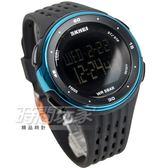 SKMEI時刻美 流行計時運動電子手錶 中性錶 男錶 學生錶 橡膠 黑色x藍 SK1219藍