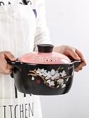 煲仔飯砂鍋耐高溫湯煲陶瓷小沙鍋煲湯鍋燉鍋明火家用燃氣湯鍋小號  快速出貨