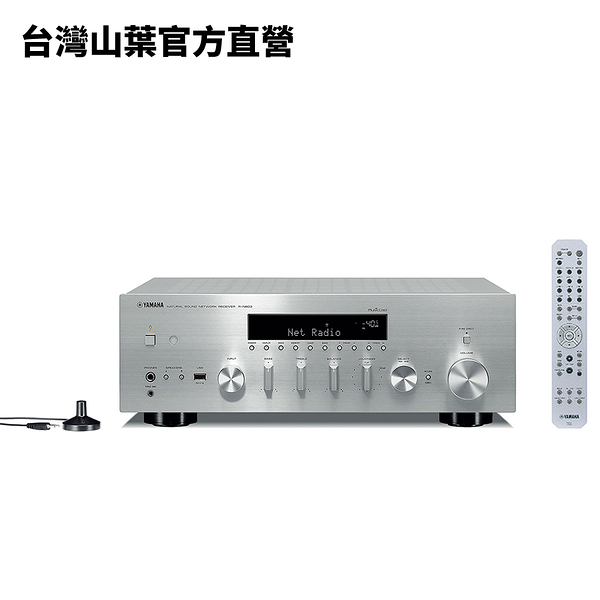 Yamaha R-N803 Hi-Fi 網路擴大機-銀