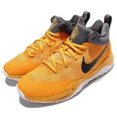 Nike 籃球鞋 Wmns Zoom Rev EP XDR 黃 黑 白底 運動鞋 女鞋【PUMP306】 903562-700