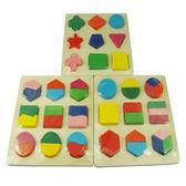 九宮格嵌板早教中心嬰幼兒益智能玩具形狀拼圖嵌板感官教具【全館免運可批發】