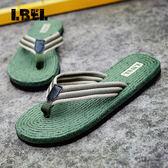 沙灘拖鞋 夏季男防滑涼鞋子【非凡上品】nx967