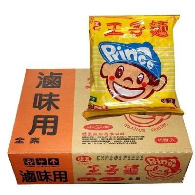 [免運直送]味王王子麵滷味用(40包/箱)*4【合迷雅好物超級商城】-01