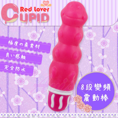 按摩棒 捧棒情趣用品 買就送潤滑液滿千再9折♥女帝♥Cupid丘比特Red lover-8段變頻震動棒