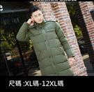 冬季新款青年男士韓版長款過膝加大碼羽绒服大衣2色200aa2【Brag Na義式精品】