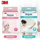 3M Nexcare 纖柔快乾頭巾-粉紅+雙效美肌刷背巾