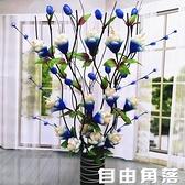 葉脈干花客廳落地假花仿真干枝插花干花玫瑰牡丹居家新房裝飾 自由角落