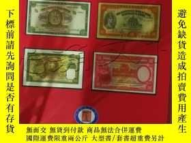 二手書博民逛書店Banknotes,Coins罕見and Bonds of Ch