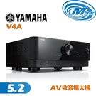 【麥士音響】YAMAHA山葉 AV擴大機 V4A