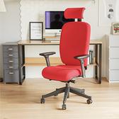 辦公椅 書桌椅 電腦椅 主管椅 椅子 工作椅【I0309-A】4D人體工學美姿頭靠電腦椅 完美主義
