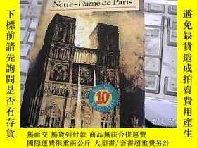 二手書博民逛書店Notre-Dame罕見de Paris巴黎聖母院(法文版)Y247341 VICTOR HUGO雨果 外文