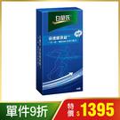 白蘭氏 保捷膠原錠30錠/盒-UCII獲國際專利 加倍靈活 14005980