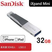 【免運費】SanDisk iXpand Mini 32GB 隨身碟 OTG 雙介面 iPhone iPad Lightning USB3.0 32G