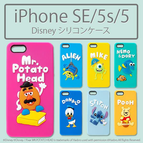 尼德斯Nydus 迪士尼 玩具總動員 怪獸大學 史迪奇 小熊維尼 矽膠軟殼 iPhone 5SE/5S