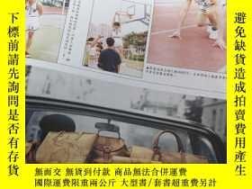 二手書博民逛書店D13罕見郭富城彩頁Y284890
