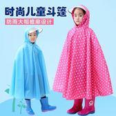 户外雨衣 冬季加絨雨衣保暖加厚成人雨麗奇兒童雨衣幼兒園男童女童雨披加【美物居家馆】