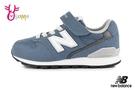 New Balance童鞋 996童 NB童 男童運動鞋 男童跑步鞋 透氣 耐磨 休閒運動鞋O8495#藍色◆OSOME奧森鞋業