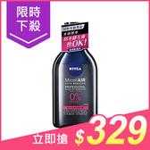 NIVEA 妮維雅 雙層極淨卸妝水(400ml)【小三美日】$380