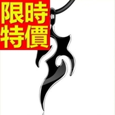 鈦鋼項鍊-生日情人節禮物俐落男飾品55b15【巴黎精品】