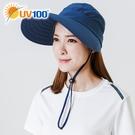 UV100 防曬 抗UV-透氣兩用遮陽帽-可收納
