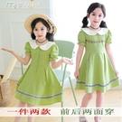女童洋裝兩面可以穿女童短袖連身裙夏季新款中大童公主裙女孩棉布裙子韓版 快速出貨
