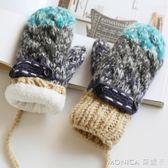 休閒多彩拼色掛脖針織手套女 甜美可愛加絨保暖學生連指毛線手套 莫妮卡小屋
