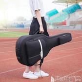 木吉他袋 木吉他包41寸40寸38寸民謠古典琴包加厚防水防震後背袋套JD 寶貝計畫
