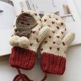 秋冬季針織手套女冬可愛韓版卡通內加絨保暖掛脖全指毛線手套