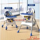 寶寶餐椅吃飯可折疊家用嬰兒椅子多功能餐桌椅座椅兒童飯桌【齊心88】