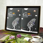 【TGC】台灣古坑特級AA咖啡豆精品禮盒