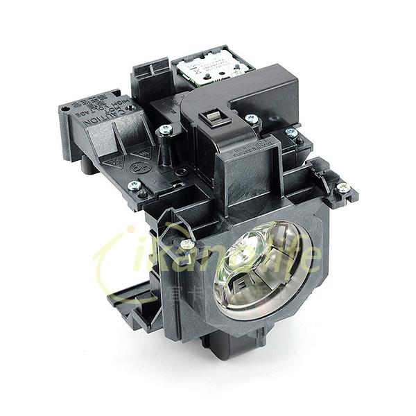 SANYO-OEM副廠投影機燈泡POA-LMP137/ 適用機型PLC-XM100L、PLC-XM80L、XM1000C