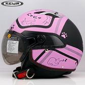 【瑞獅 ZEUS 安全帽 ZS-212C AR5 貓咪 消光黑紫】半罩 3/4罩 內藏墨鏡 抗UV 飛行鏡 內襯全可拆