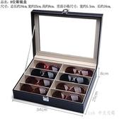 時尚太陽眼鏡收納盒多格大墨鏡收納盒首飾展示收藏盒旅行 JY8591【pink中大尺碼】