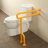 安全扶手 浴室防滑扶手 無障礙馬桶扶手老人衛生間安全把手 廁所不銹鋼扶手 新年禮物