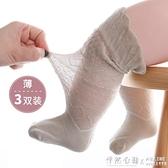 嬰兒長筒襪過膝不勒腿夏季薄款男女新生嬰兒童寶寶空調防蚊長襪子 怦然心動