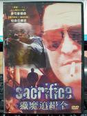 影音專賣店-P10-272-正版DVD-電影【獵魔追緝令】-麥可麥德森 柏金伍德班