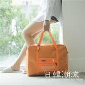 旅行袋-旅行收納袋大容量便攜出差手提袋可折疊衣物整理旅游拉桿箱行李包