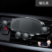 車載手機支架 車載手機架汽車用卡扣式出風口重力支架車內支撐萬能通用導航支駕 3色