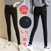 BOBO小中大尺碼【07086】刷毛寬版中腰紅標鈕扣窄管褲 S-5L 共2色 現貨