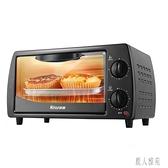 220V迷你烤箱家用烘焙小型多功能全自動電烤箱小烤箱CC2765『麗人雅苑』