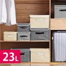 韓系仿麻布收納箱(大) 【BNA051】內衣儲物箱化妝收納盒 玩具整理箱