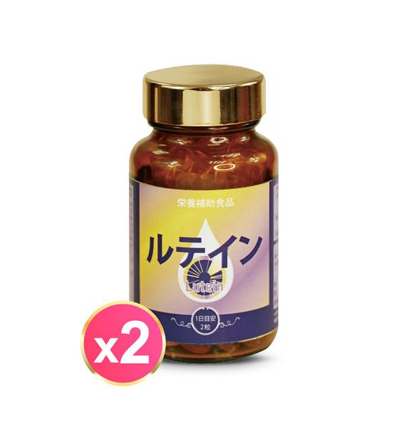 健康食妍 金盞葉黃素2入組【BG Shop】